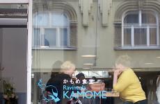 kamome_kansi