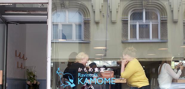 Kamome – kulttielokuvan Ruokala Lokki tasokkaampana
