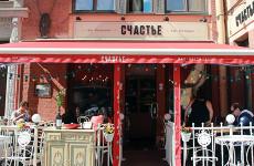 chastye-kansikuva