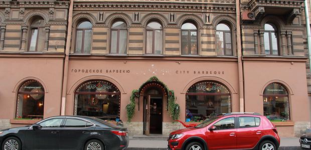 City Barbeque Zharovnaya – Grillaa itse oma ruokasi